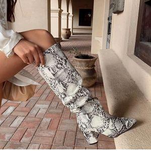🚨END OF SUMMER SALE// snake crinkle boot